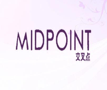 交叉点-MIDPOINT