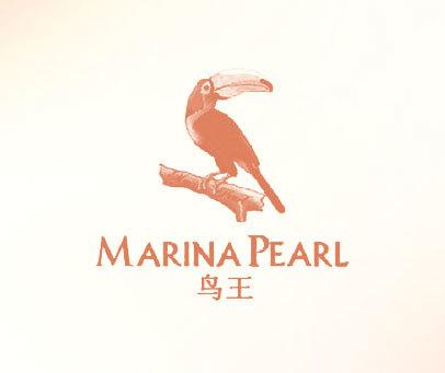 鸟王-MARINA-PEARL