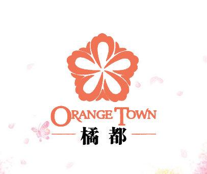 橘都-ORANGE-TOWN