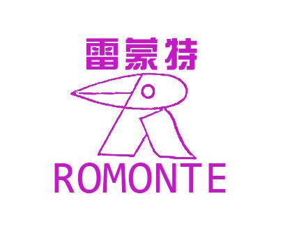 雷蒙特-ROMONTE