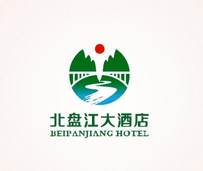 北盘江大酒店-BEIPANJIANG-HOTEL