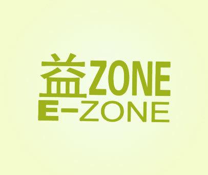 益-EZONE-ZONE