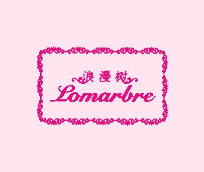 浪漫树-LOMARBRE