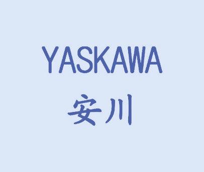 安川-YASKAWA