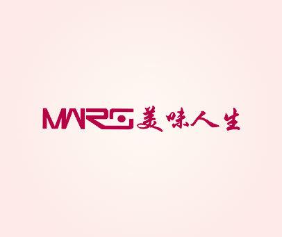 美味人生-MWRS