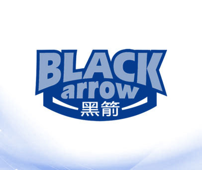 黑箭-BLACK-ARROW
