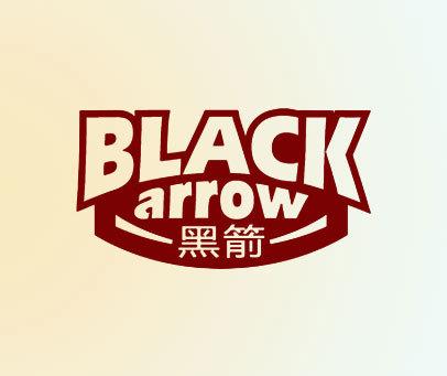 黑箭-BLACK-ARROW