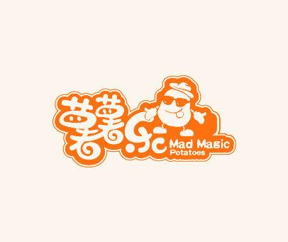 薯薯乐-MAD-MAGIC-POTATOES