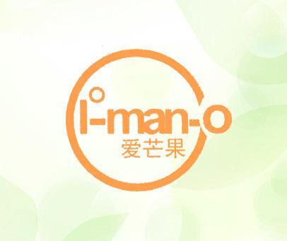 爱芒果 -IMANGO