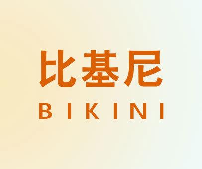 比基尼-BIKINI