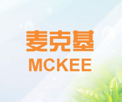 麦克基- MCKEE