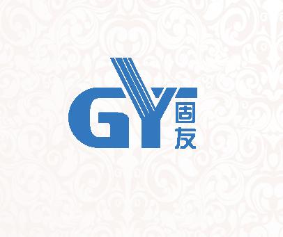固友-GY