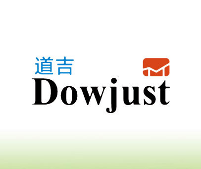 道吉-DOWJUST