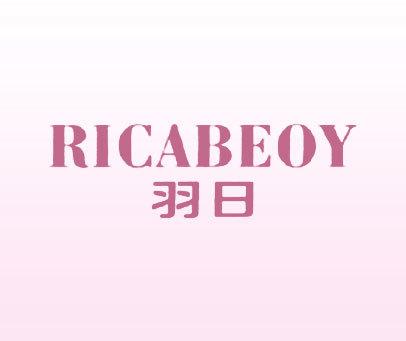 羽日-RICABEOY