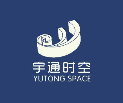 宇通时空-YUTONG-SPACE