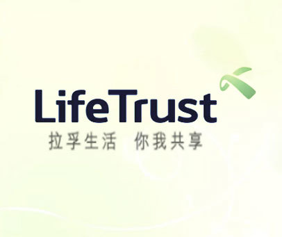 拉孚生活-你我共享-LIFETRUST