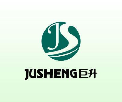 巨升-JS