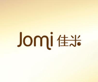 佳米-JOMI