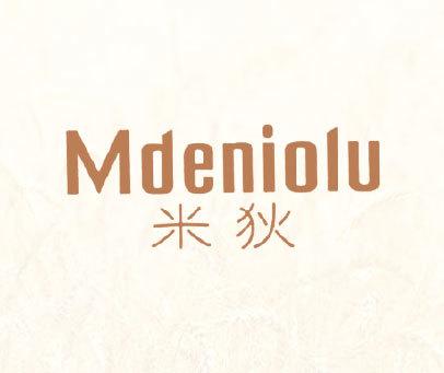 米狄-MDENIOLU