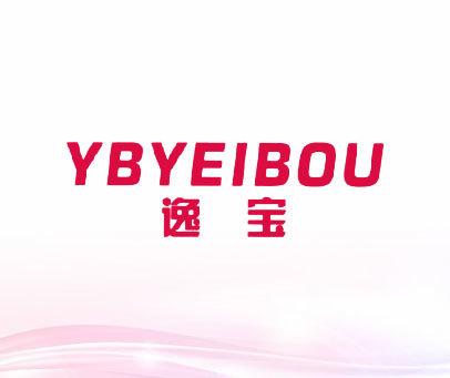逸宝-YBYEIBOU