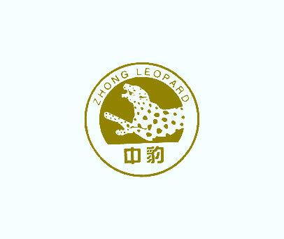 中豹-ZHONGLEOPARD