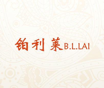 铂利莱-B.L.LAI