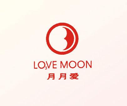 月月爱-LO3VEMOON
