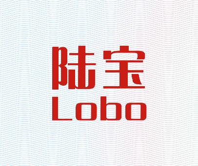 陆宝;LOBO