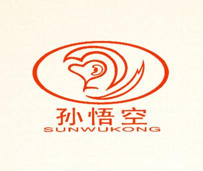 孙悟空-SUNWUKONG
