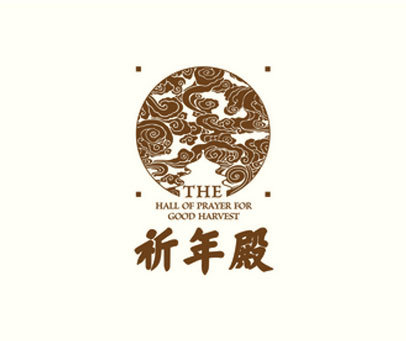 祈年殿-THE HALL OF PRAYER FOR GOOD HARVEST