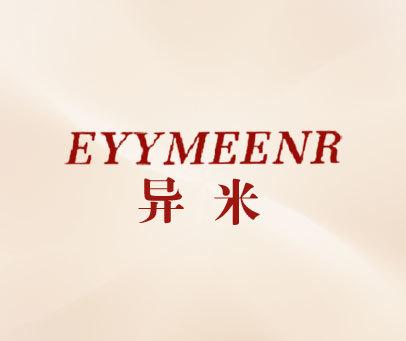 异米-EYYMEENR