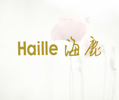 海鹿 -HAILLE