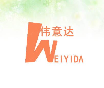 伟意达 -EIYIDA W