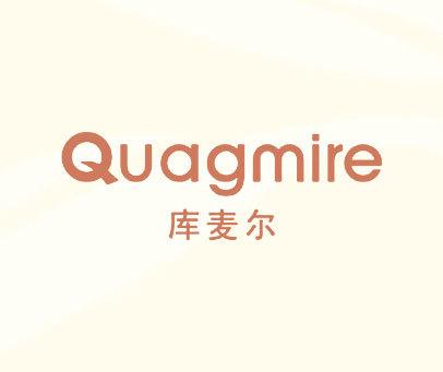 库麦尔-QUAGMIRE