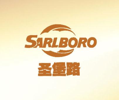 圣堡路-SARLBORO