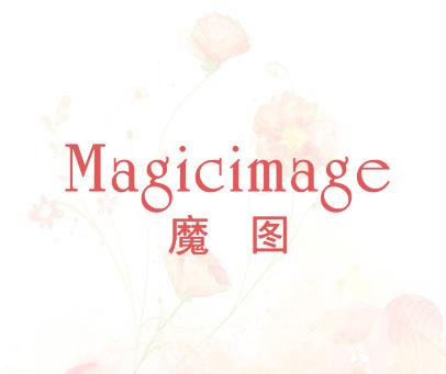 魔图- MAGICIMAGE