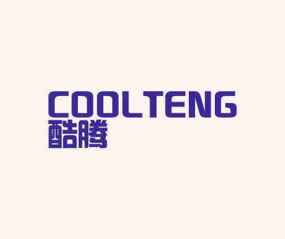 酷腾-COOLTENG