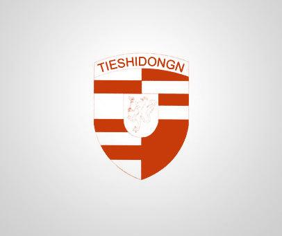 TIESHIDONGN