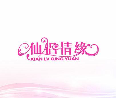仙侣情缘-XIAN-LV-QING-YUAN
