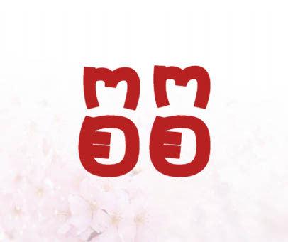 目目-MM