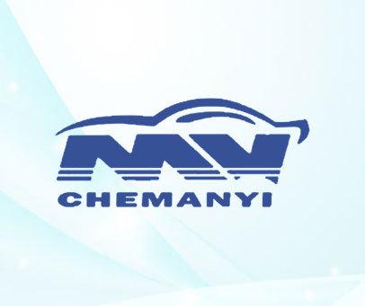 MV-CHEMANYI