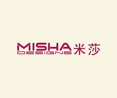 米莎-MISHA-DESIGNS