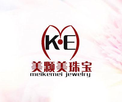 美颗美珠宝-MEIKEMEI JEWELRY KE