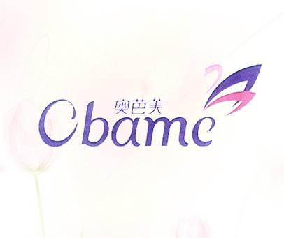 奥芭美- OBAME
