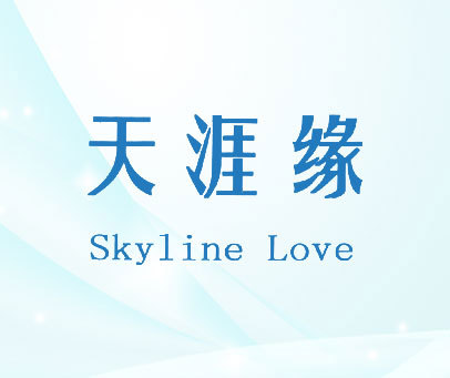 天涯缘-SKYLINE-LOVE