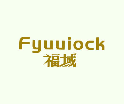 福域-FYUUIOCK