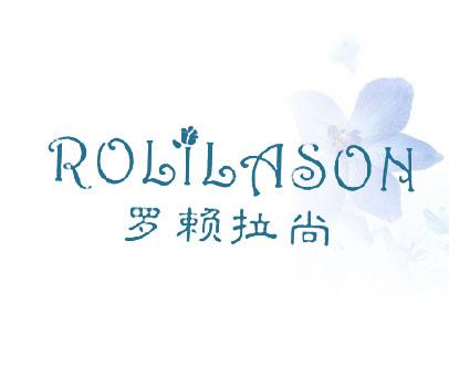 罗赖拉尚- ROLILASON