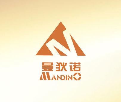 曼狄诺;MANDINO;M