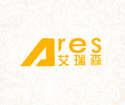 艾瑞森-RES-A