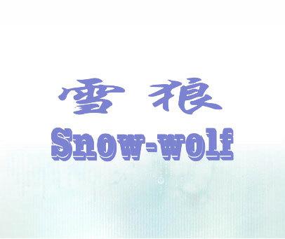 雪狼-SNOW-WOLF